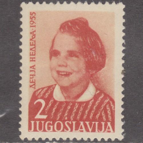 UNUSED YUGOSLAVIA #RA13 (1955)
