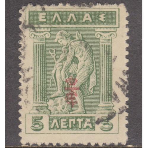 USED GREECE #236 (1916)