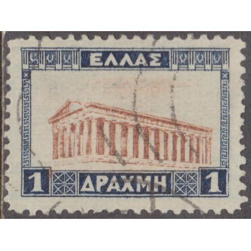 USED GREECE #328 (1927)