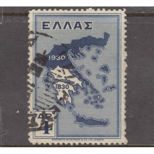 USED GREECE #359 (1930)