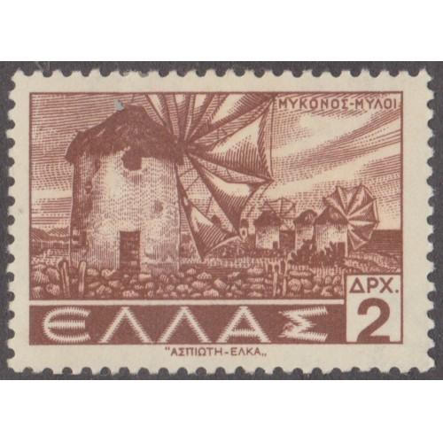 UNUSED GREECE #437 (1942)