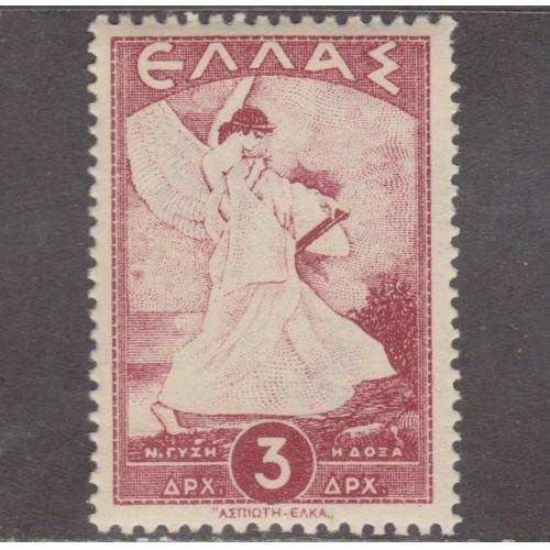 UNUSED/NH GREECE #460 (1945)
