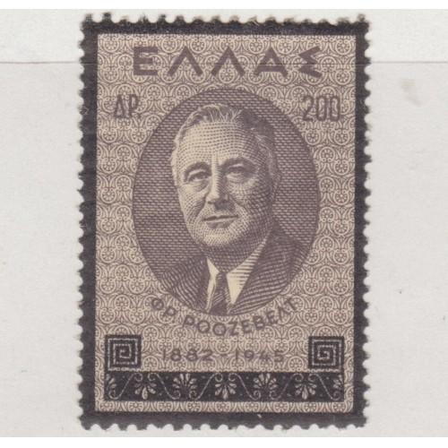 UNUSED GREECE #471 (1945)