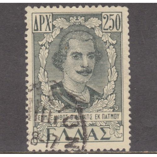 USED GREECE #510 (1947)
