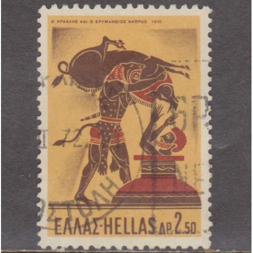 USED GREECE #977(1970)