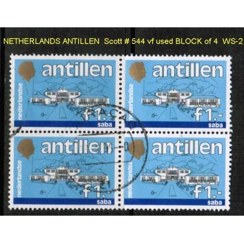 NETHERLANDS ANTILLEN    Scott # 544 VF USED BLOCK of 4 (WS-2)