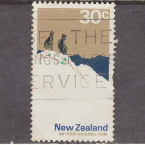 USED NEW ZEALAND #455 (1971)