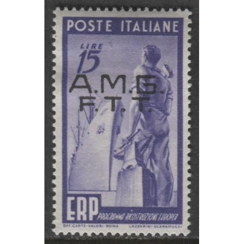 1949 Trieste Zone A   15 Lire  Workman & Ship with op mint*, Scott 43
