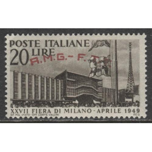 1949 Trieste Zone A   20 Lire  Milan Trade Fair with op  mint*, Scott 35