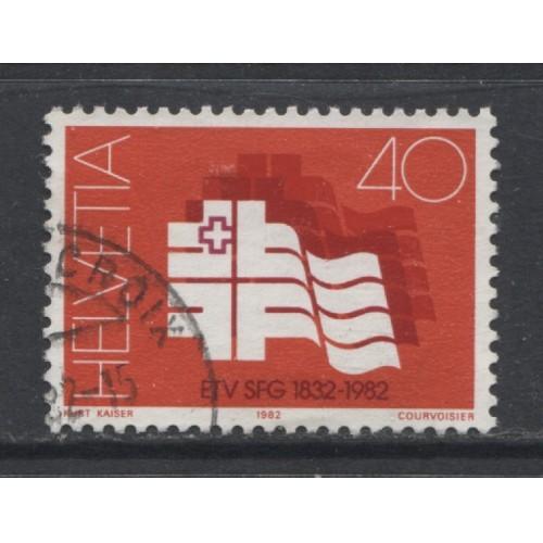 1982  SWITZERLAND  40 c.  Federal Gymnastics Assoc.  used, Scott # 711