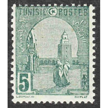 Tunisia - Scott #32 MH