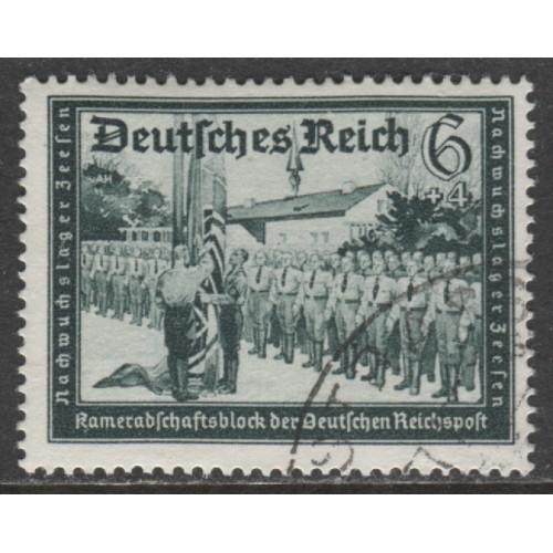1939 GERMANY  6+4 Pfennig  Postal Employees' Fund  used, Scott # B151