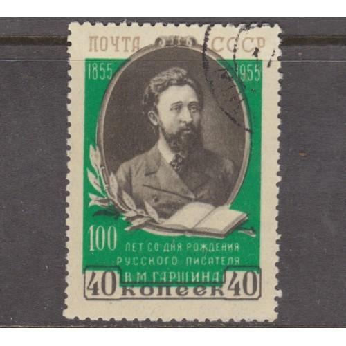 USED (CTO) RUSSIA #1746 (1955)