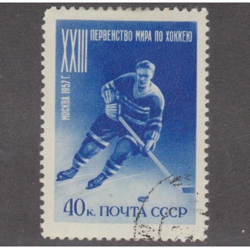 USED (CTO) RUSSIA #1911 (1957)