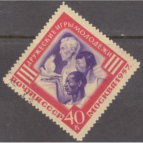 USED (CTO) RUSSIA #1965 (1957)