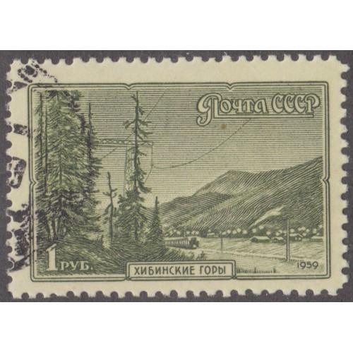 USED (CTO) RUSSIA #2279 (1959)