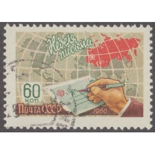 USED (CTO) RUSSIA #2380 (1960)
