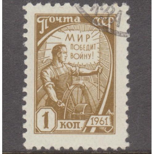 USED (CTO) RUSSIA #2439A (1961)