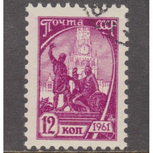 USED (CTO) RUSSIA #2447 (1961)