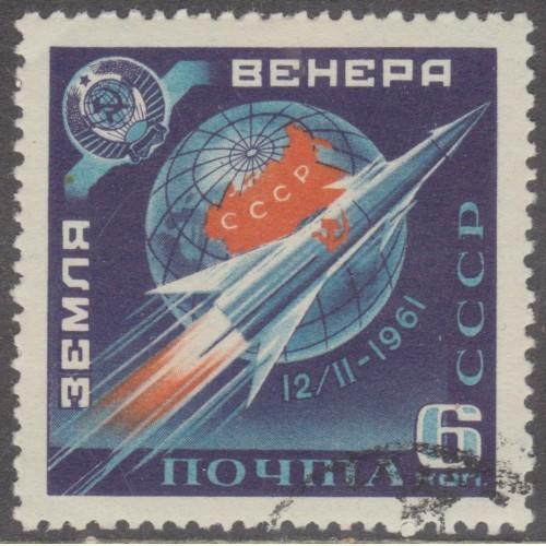 USED (CTO) RUSSIA #2456 (1961)