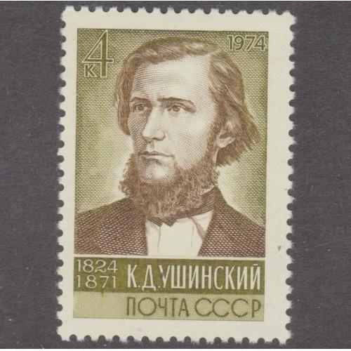 UNUSED/NH RUSSIA #4156 (1974)