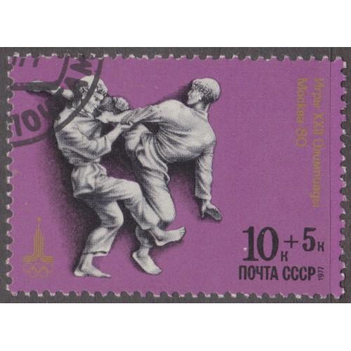 USED (CTO) RUSSIA #B64 (1977)
