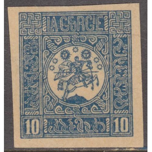 UNUSED GEORGIA #12 (1919) IMPERF