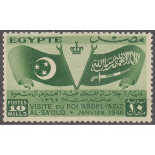 UNUSED EGYPT #256 (1946)