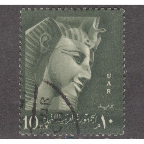 USED EGYPT #479 (1959)