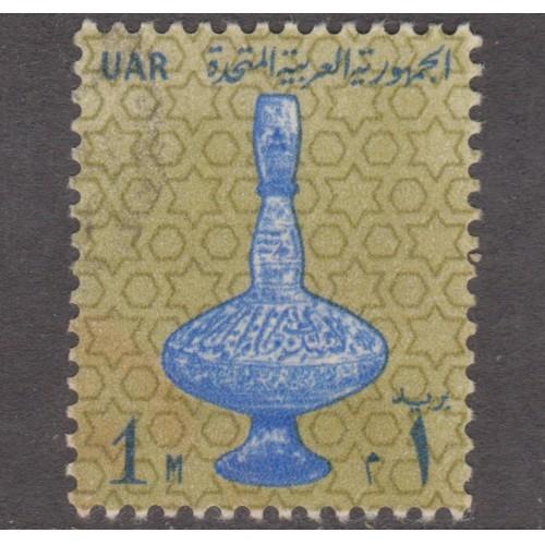 USED EGYPT #600 (1964)