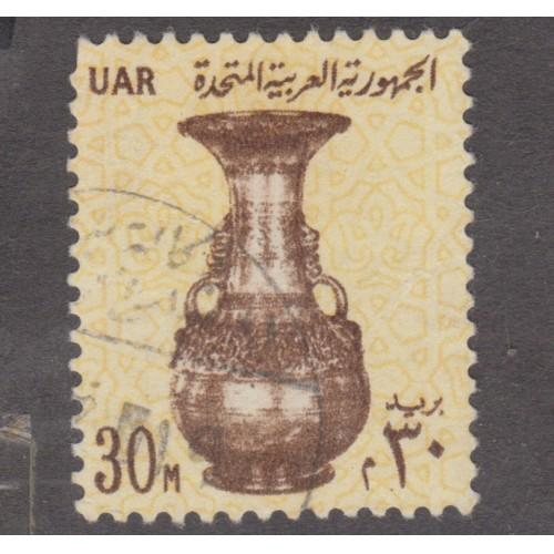 USED EGYPT #609 (1964)