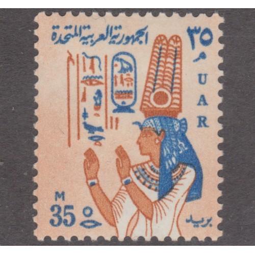 UNUSED EGYPT #610 (1964)