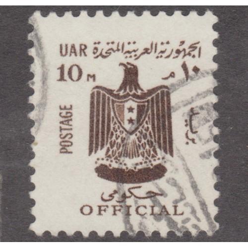 USED EGYPT #O83 (1966-1968)