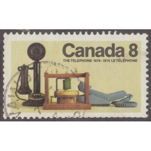 USED CANADA #641 (1974)