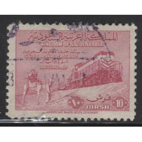 1952 SAUDI ARABIA  10 q.  Bedouins & Train  used, Scott # 190