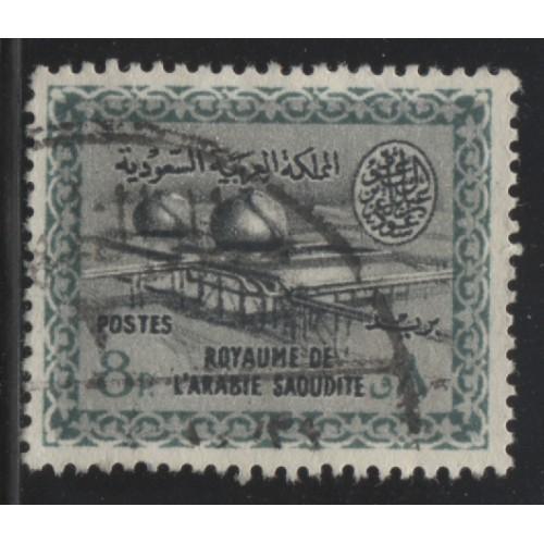 1960 SAUDI ARABIA  8 p.  Gas-Oil Separating Plant  used, Scott # 235