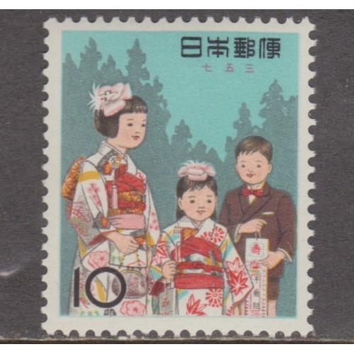 UNUSED/NH JAPAN #772 (1963)