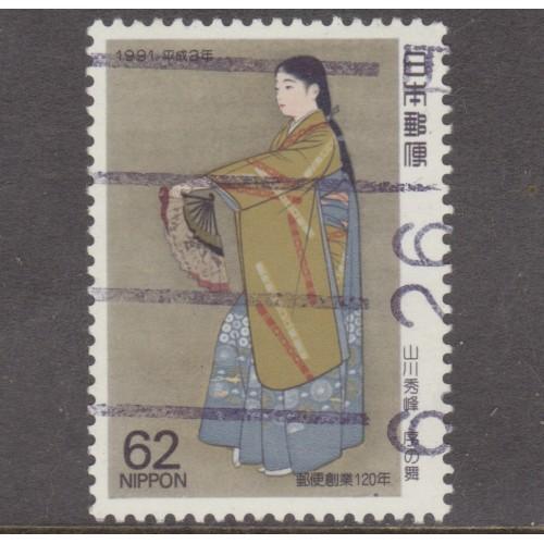 USED JAPAN #2083 (1991)