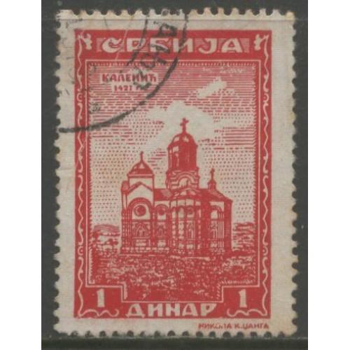1942 SERBIA  1 d.   WW II  German occupation  used, Scott # 2N32