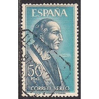 (SP) Spain Sc#  C178 Used