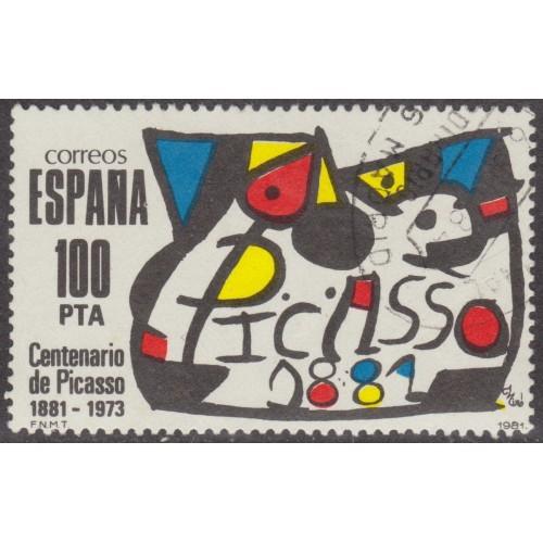 USED SPAIN #2230 (1981)