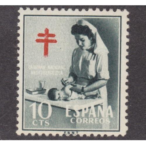 UNUSED SPAIN #RA35 (1953)