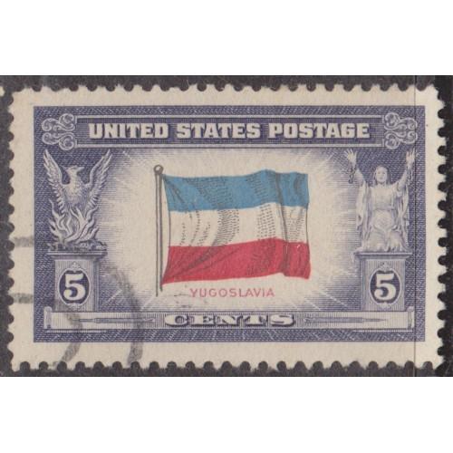 USED SCOTT #917 (1943)