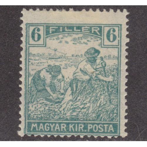 UNUSED HUNGARY #112 (1916)