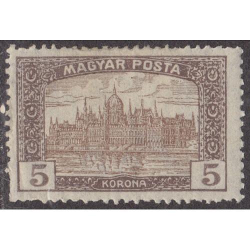 UNUSED HUNGARY #196 (1919)