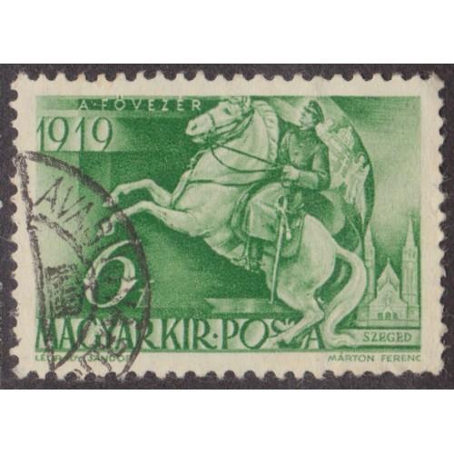USED HUNGARY #555 (1940)