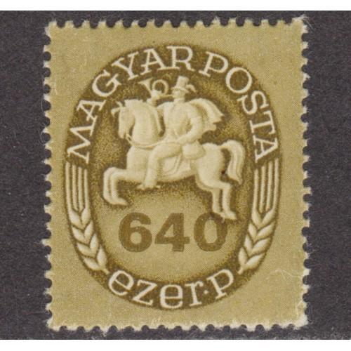 UNUSED HUNGARY #736 (1946)