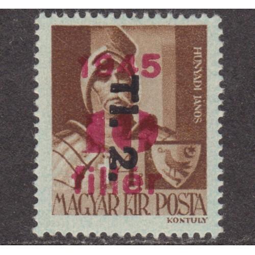 UNUSED/NH HUNGARY #811 (1946)