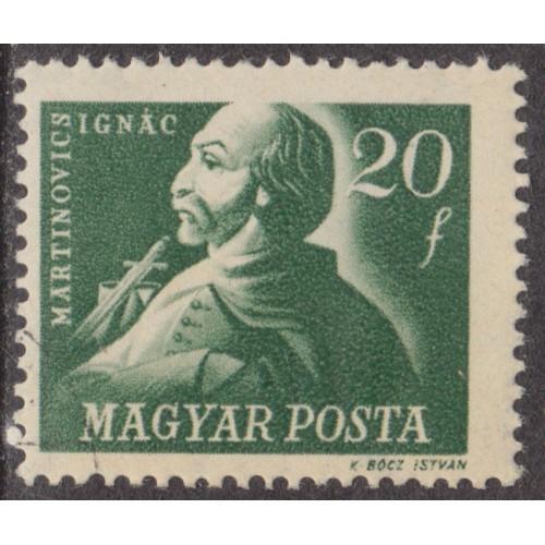 USED HUNGARY #819 (1947)