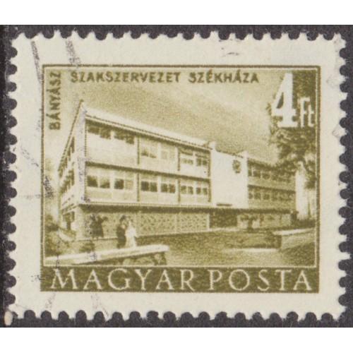 USED HUNGARY #1010 (1952)